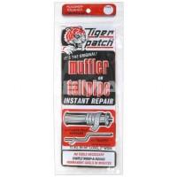 """Muffler & Tailpipe Wrap 2""""x36"""""""